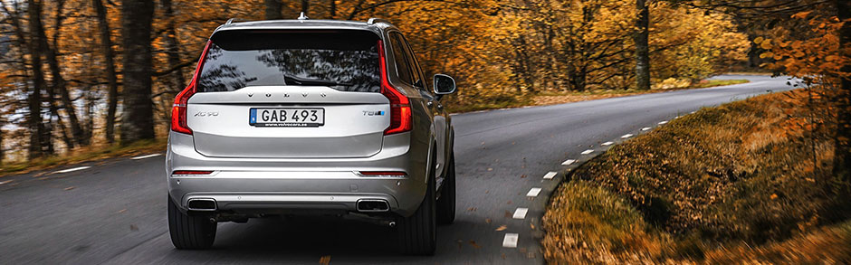 2017 Volvo Xc90 Review 22 26 City Hwy Epa Estimated Mpg